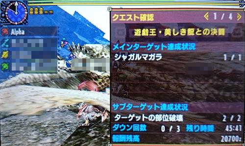 yugi_clear