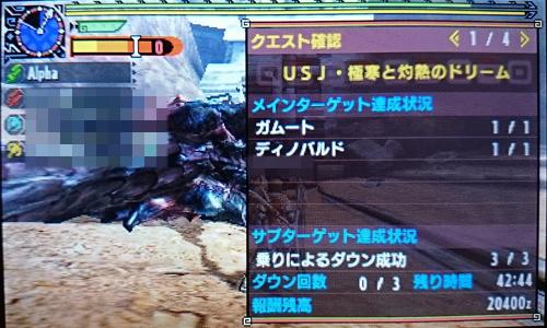 USJ1_clear