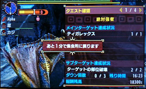 tiga_clear